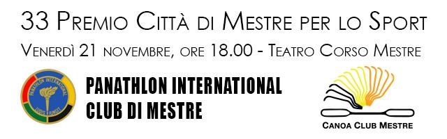 premio-citta-mestre-sport_2014