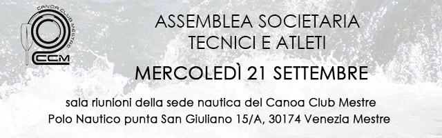 2016-09_assemblea-tecnici-atleti